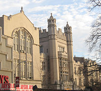 Erasmus Hall HS long jeh.JPG