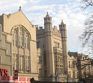 Erasmus Hall High School - From Flatbush Avenue (2008)