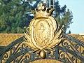 Escuela Naval Militar (shield).051 - Marin.JPG