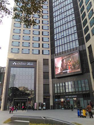 Eslite Bookstore - Eslite Spectrum Suzhou Store in Suzhou Industrial Park, China