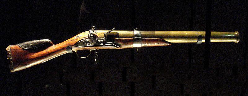 File:Espingole 1760 France.jpg