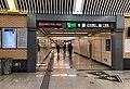Exit C interface of Wanzi Station (20180308145531).jpg