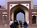 Exitarch - Lahore fort.jpg