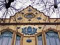 Földtani Intézet (1231. számú műemlék) 3.jpg