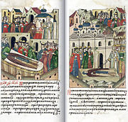 Facial Chronicle - b.07, p.092-093 - Death of Danila of Moscow