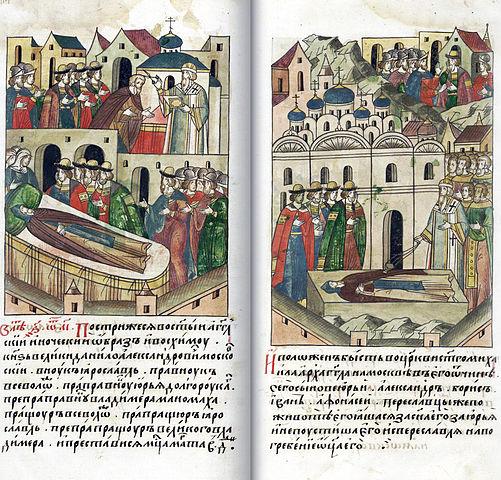 Смерть и погребение (миниатюра Лицевого летописного свода)