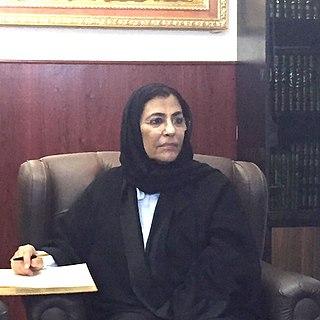 Fahda bint Saud Al Saud Saudi Arabian princess