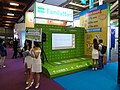 FamilyMart booth, Taipei IT Month 20181201a.jpg