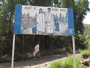 Family planning - Placard showing positive effects of family planning (Ethiopia)