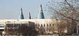 Kunst- und Ausstellungshalle der Bundesrepublik Deutschland - Art and exhibition hall of the Federal Republic of Germany
