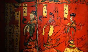 Female figures dress in Tsa-chü-ch'ui-shao clothing. Lacquer painting over wood, Northern Wei.jpg