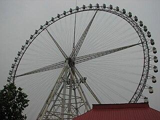Zhengzhou Ferris Wheel