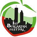 First Bulgaria Festival Atlanta.jpg