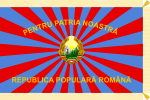 Flag of Air Force of Romania (1950-1952, obverse).svg