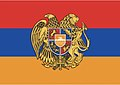 Flag of Armenia with Coat of Arms.jpg