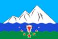 Flag of Asha (Chelyabinsk oblast) (2006).png