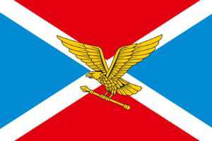 Yessentuki - Image: Flag of Essentuki (Stavropol krai)
