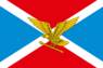 Flag of Essentuki (Stavropol krai).png