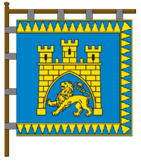 Flag of Lviv.png