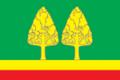 Flag of Stanovlyansky rayon.png