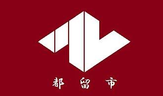 Tsuru, Yamanashi - Image: Flag of Tsuru Yamanashi