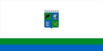 Verkhnekolymsky District - Image: Flag of Verkhnekolymsky rayon (Yakutia)