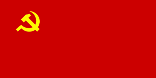 Flag of the Communist Party of Malaya - Malayan Communist Party