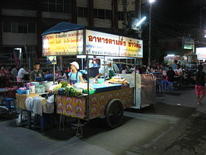 A food cart in the night market, Yasothon, Tha...