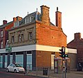 Former HSBC, Aigburth Road.jpg