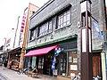 Former Murakami Haberdasher's Shop.jpg