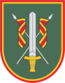 Former insignia of the General Adolfas Ramanauskas Warfare Training Centre (Lithuania).png