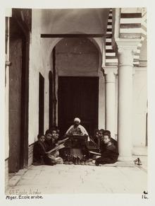 Systeme Educatif En Algerie Wikipedia