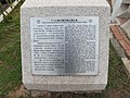 Founding History of F-104 Star Fighter Park 20111112.jpg