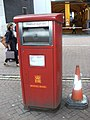 Franked Mail Only post box on Villiers Street, London WC2N, 30 May 2011.jpg