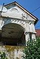Frauental Schamberg Rotschädlhaus Eingang4.jpg