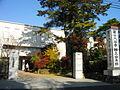 Fuji Taisekiji Kenshokai Headquarters.JPG