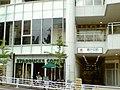 Fujigaoka Sta S.JPG