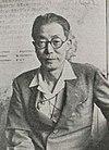 Sakuhei Fujiwhara