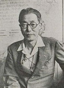 藤原咲平 - ウィキペディアより引用