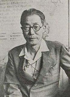 Sakuhei Fujiwhara Japanese meteorologist