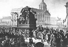 Gravură care descrie cortegiul funerar, un car tras de mulți cai este surmontat de un catafalc impunător acoperit cu baldachin negru