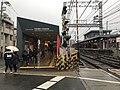 Fushimi-Inari Station 20190203-1.jpg