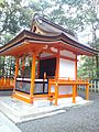 Fushimi Inari-taisha Shintô Shrine - Byakko-sha Shintô Shrine.jpg