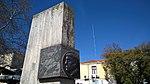 Gago Coutinho Memorial no Largo do Chafariz da Esperança 3.jpg