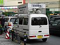 Ganbarou-nippon! Kokumin-Kyogikai propaganda automobile.JPG