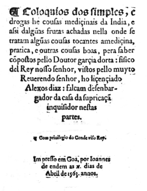 Saint Paul's College, Goa - Title page of Garcia da Orta's Colóquios. Goa, 1563.