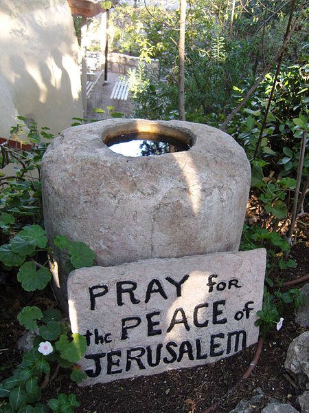 File:Garden Tomb - pray for the peace of Jerusalem.JPG