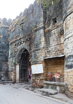 Uparkot Fort - Image: Gate of Uperkot Fort 01