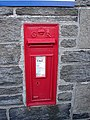 George V postbox - geograph.org.uk - 951678.jpg
