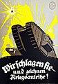 German War Loan Poster, The Last Blow, WWI (33363785395).jpg
